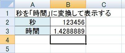2016-03-01_163922
