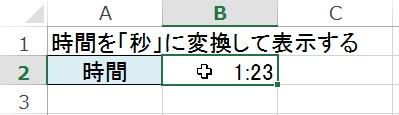 2016-03-01_213536
