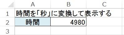 2016-03-01_213814