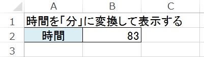 2016-03-01_214124