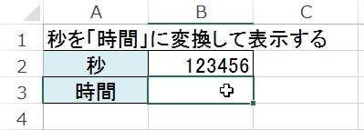 2016-03-01_214210