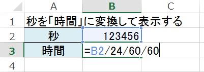 2016-03-01_214254