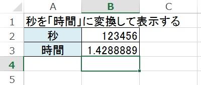 2016-03-01_214323