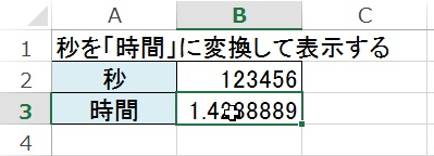 2016-03-01_214335