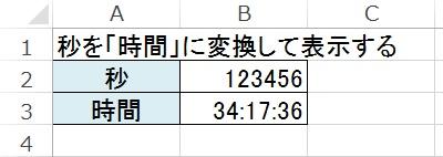 2016-03-01_214517