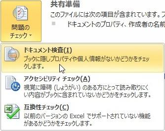 2016-03-02_111853