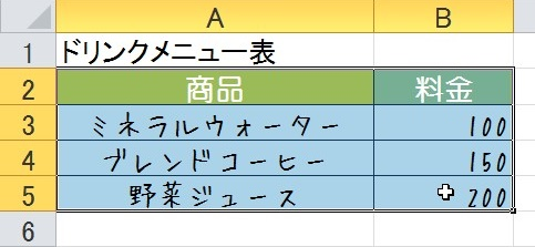 2016-03-02_120110