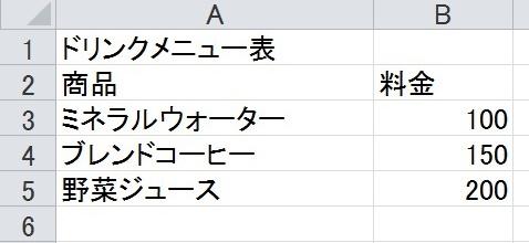 2016-03-02_120153