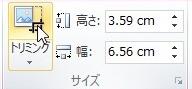 2016-03-03_105122