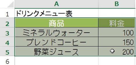 2016-03-05_224133