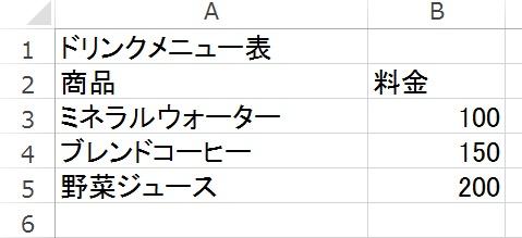 2016-03-05_224223