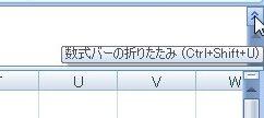 2016-03-08_181247