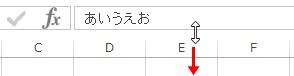 2016-03-09_084050