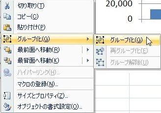 2016-03-11_171029