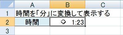 2016-03-14_095625