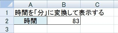 2016-03-14_095712