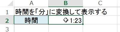 2016-03-15_183104