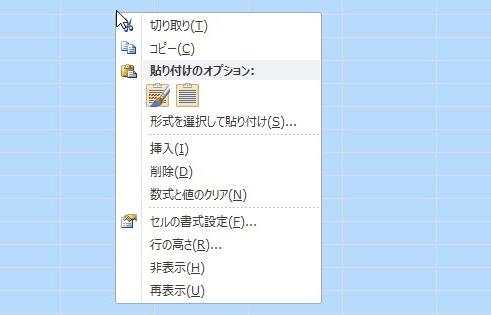 2016-03-31_161554