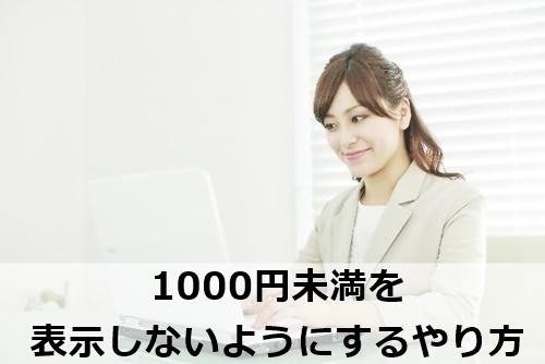 2016-0303002