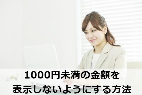2016-0314003