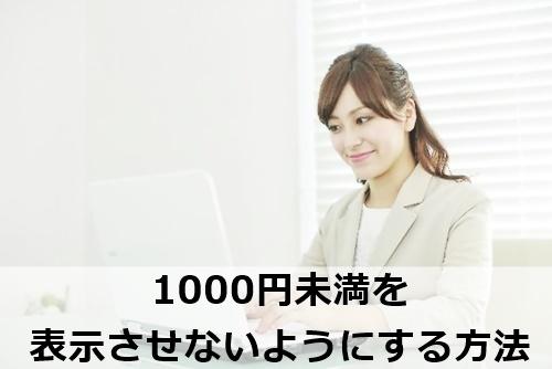 2016-0314004