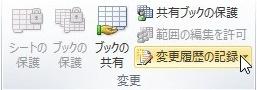 2016-04-01_100013