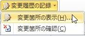 2016-04-01_100023