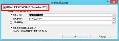 2016-04-01_100033