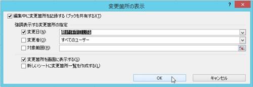 2016-04-01_100044