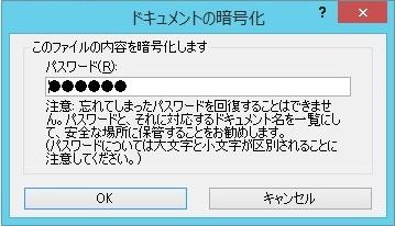 2016-04-01_113656