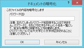 2016-04-01_113709