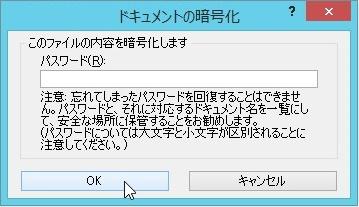 2016-04-01_113717