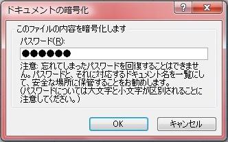 2016-04-01_160355