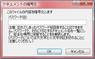 2016-04-01_160411