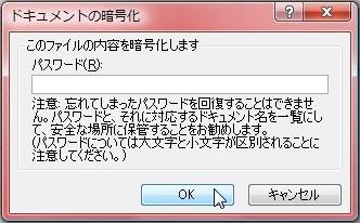 2016-04-01_160439