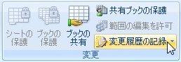 2016-04-01_162214