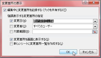 2016-04-01_162305