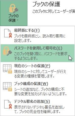 2016-04-01_213210