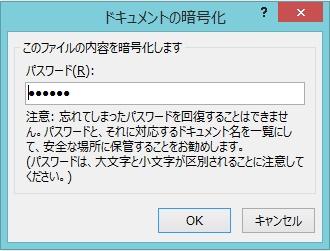 2016-04-01_213242
