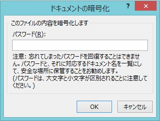 2016-04-01_213301