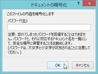 2016-04-01_213312