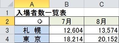 2016-04-02_093803