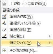 2016-04-02_100735