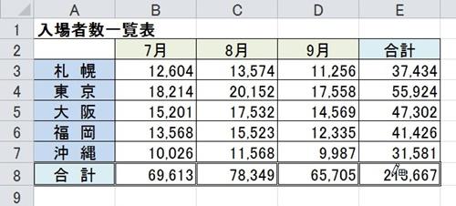 2016-04-02_100824