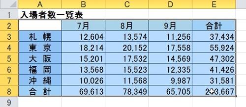 2016-04-02_101321