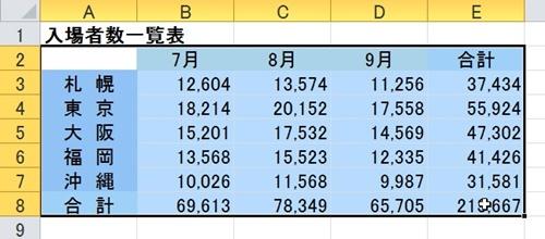 2016-04-02_101429