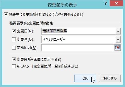 2016-04-02_210441