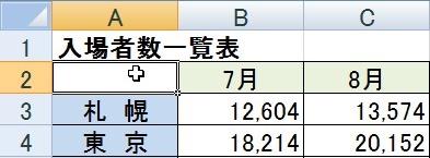 2016-04-06_173907