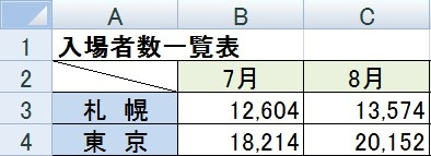 2016-04-06_174053