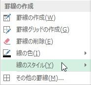 2016-04-06_220941